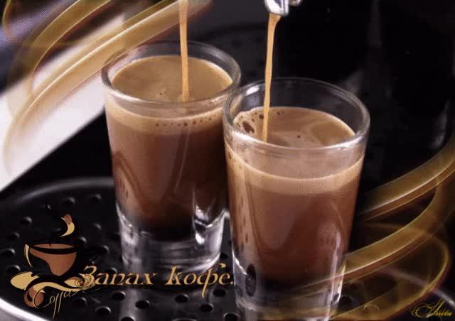 Watch coffee yapfiles.ru GIF by Ineta Zebele (@inetik) on Gfycat. Discover more coffee, drink, morning GIFs on Gfycat