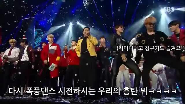 Watch [엑소/방탄]활동겹친 엑소와 방탄이들 중 백현 뷔 조합 (Eng SUB/Baekhyun V) GIF by Koreaboo (@koreaboo) on Gfycat. Discover more BTS, Baekhyun V, EXO, 방탄소년단, 백현 뷔, 엑소 GIFs on Gfycat