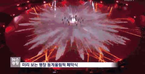 'Bí ẩn' bế mạc Olympic: Đến con gái Trump còn nhắc, tại sao BTS không biểu diễn mà là EXO?
