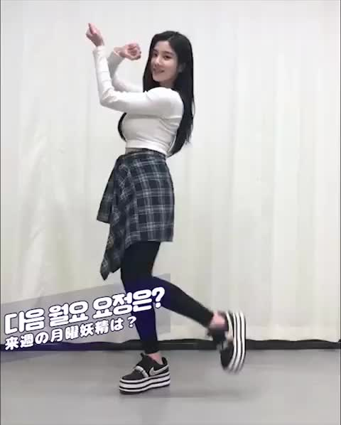 Watch IZONE Eunbi - 180107 IG (1) GIF by My Gif Factory (@forever9diadem) on Gfycat. Discover more related GIFs on Gfycat