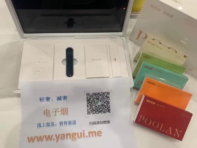 Watch and share 蒸汽烟 显示发热丝断开 GIFs by 电子烟出售官网www.yangui.me on Gfycat