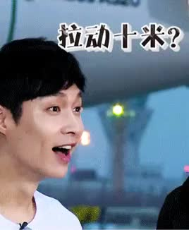 Watch and share Zhang Yixing GIFs and Go Fighting GIFs on Gfycat
