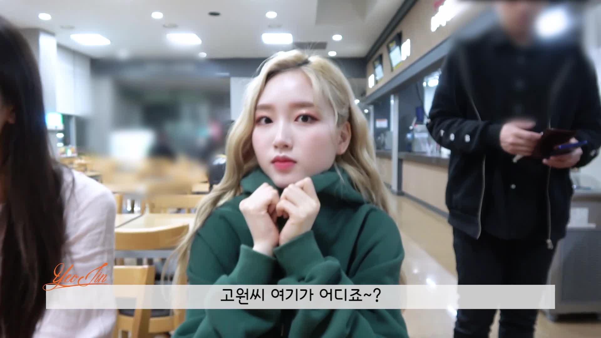 이달의소녀탐구 #524 (LOONA TV #524) GIFs