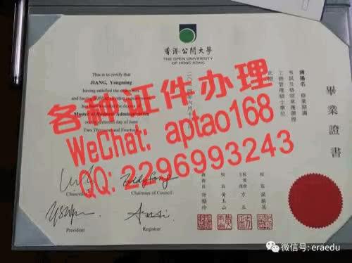Watch and share 42y8c-做假室内装修企业资质等级证书V【aptao168】Q【2296993243】-ucow GIFs by 办理各种证件V+aptao168 on Gfycat