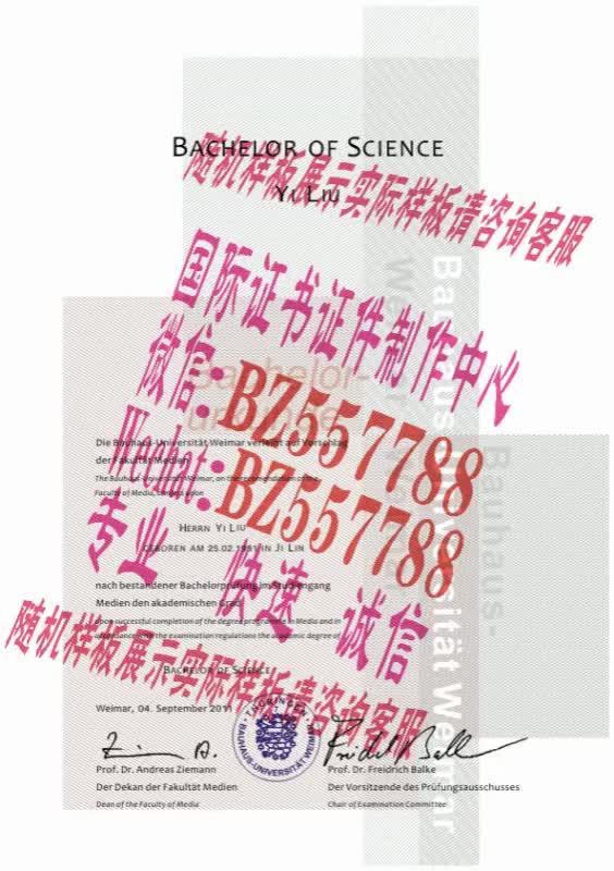 Watch and share 购买莱斯特大学毕业证成绩单[咨询微信:BZ557788]办理世界各国证书证件 GIFs on Gfycat