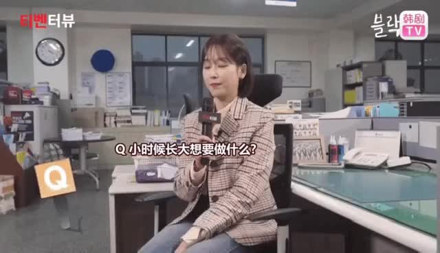 Watch and share Seohyunjin GIFs and Blackdog GIFs by redskirt on Gfycat