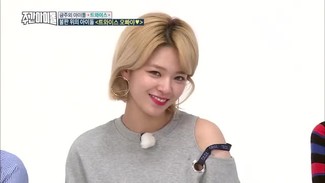 Watch Weekly Idol EP 304 Jungyeon OPPAYA GIF on Gfycat. Discover more celebs, jeongyeon, kpop, twice GIFs on Gfycat