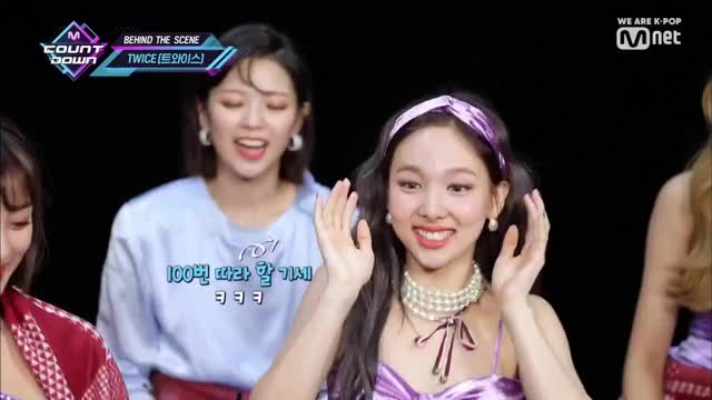 Watch and share 191003 Twice Mnet Nayeon 2 GIFs by Breado on Gfycat