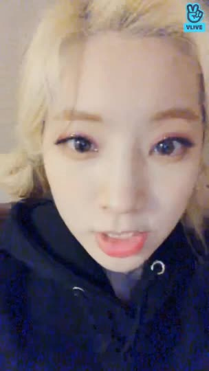 Watch and share 200212 DUBU VLIVE 11 GIFs by Breado on Gfycat