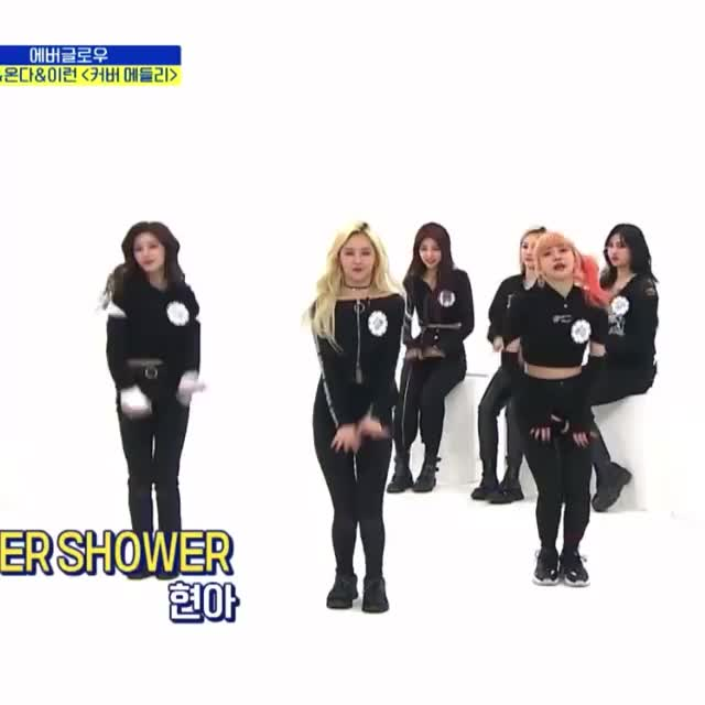 Watch and share Girlgroup GIFs and Everglow GIFs by Hanolf on Gfycat