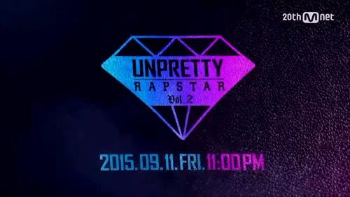 Watch and share Unpretty Rapstar GIFs and Wonder Girls GIFs on Gfycat