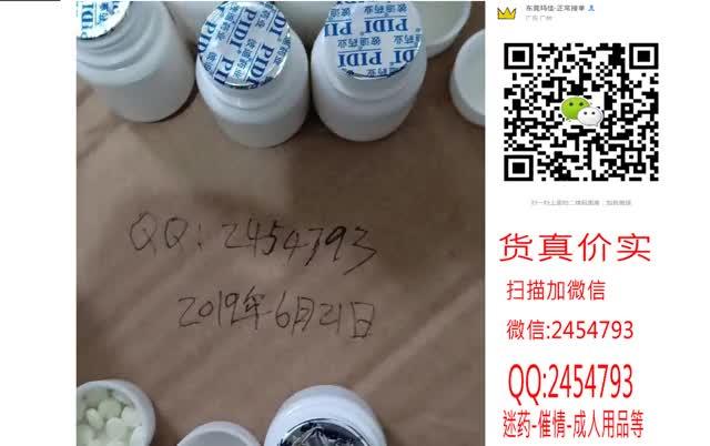 Watch and share 到付三唑仑出售[q-2454793] GIFs by wyn07060 on Gfycat