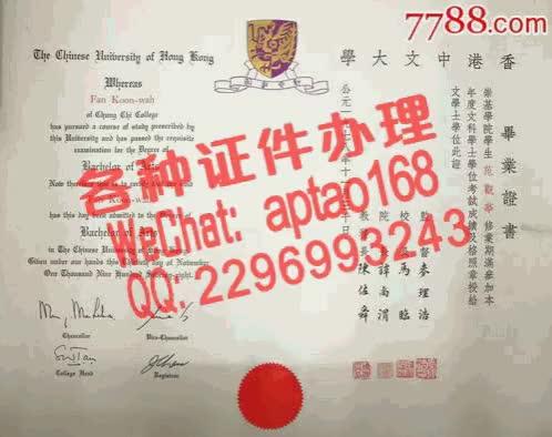 Watch and share C406e-买假的大专毕业证多少钱V【aptao168】Q【2296993243】-l35p GIFs by 办理各种证件V+aptao168 on Gfycat
