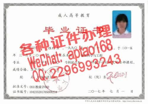 Watch and share 33fzl-广西卫生职业技术学院毕业证办理V【aptao168】Q【2296993243】-y04a GIFs by 办理各种证件V+aptao168 on Gfycat