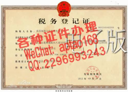 Watch and share 0miei-湖南商学院毕业证办理V【aptao168】Q【2296993243】-vhtb GIFs by 办理各种证件V+aptao168 on Gfycat