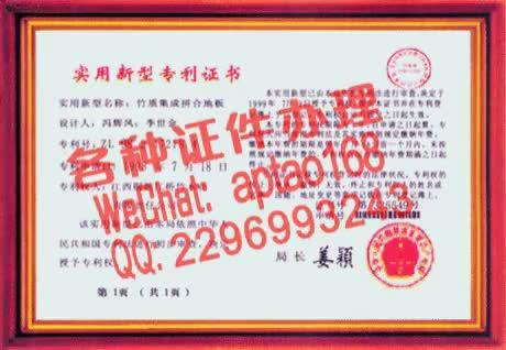 Watch and share Zh53f-制作中国银行存款证明多少钱V【aptao168】Q【2296993243】-zjp5 GIFs by 各种证件制作办理-微aptao168 on Gfycat