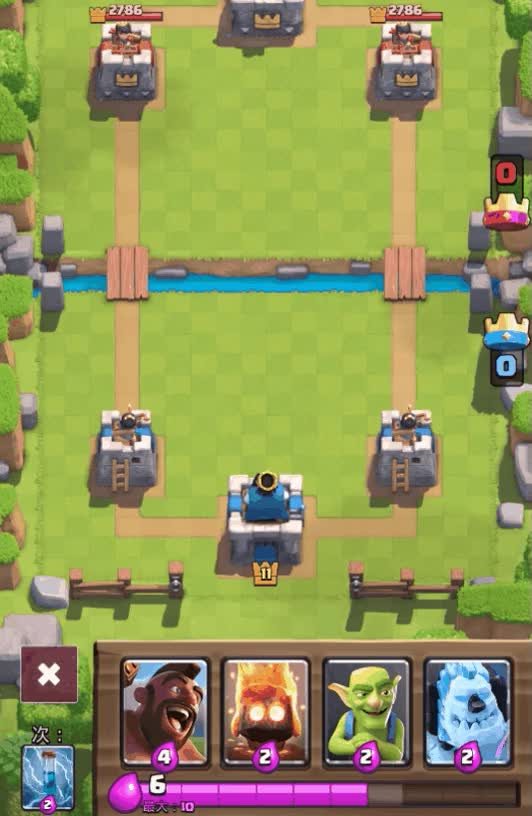 Watch and share Clash Royale Ice Spirit 5 GIFs by セージュ on Gfycat