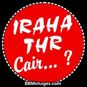 Watch and share Gambar Dp Bbm Thr Bahasa Sunda Animasi Gif GIFs on Gfycat