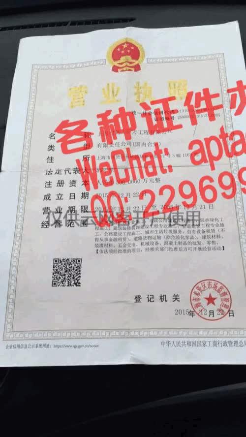 Watch and share 5vn55-怎么办假安哥拉驾照V【aptao168】Q【2296993243】-lj7v GIFs by 办理各种证件V+aptao168 on Gfycat