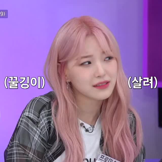 Watch and share 프로미스나인(fromis 9) 본캐취업 - Jiheon GIFs by zzz on Gfycat