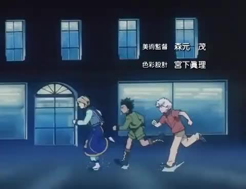 Watch hxh gif op3 GIF on Gfycat. Discover more gif, hxh, op3 GIFs on Gfycat