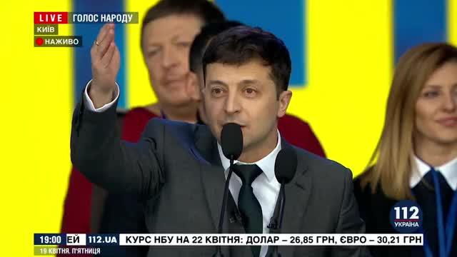 Watch and share 112 Украина Онлайн GIFs and 112 Прямой Эфир GIFs on Gfycat