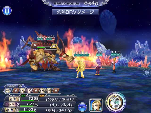 Watch 【DFFOO】イフリートへの挑戦 アルティメット 19万スコア GIF on Gfycat. Discover more Gaming, Sugoii, celes, dffoo, maria, quistis GIFs on Gfycat