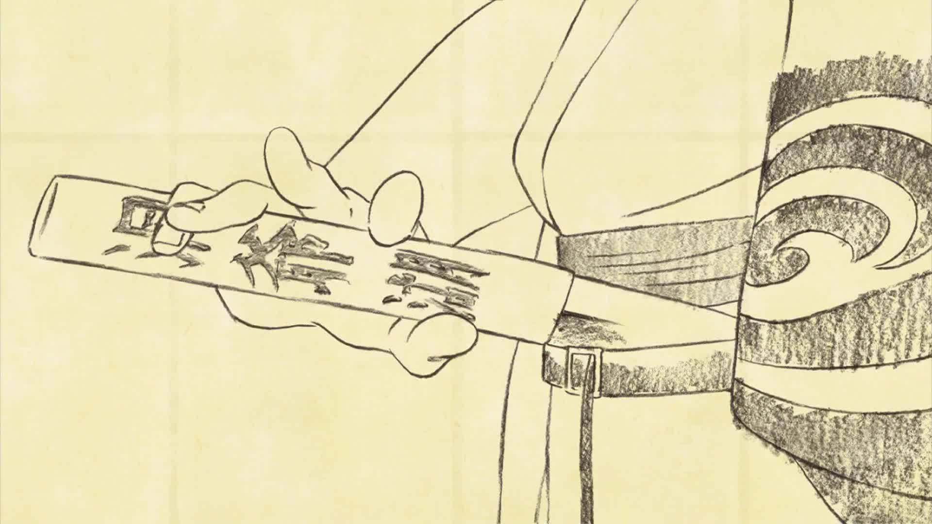 Gintama, Gintama Ending GIFs
