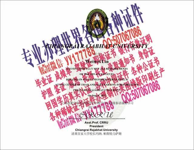 Watch and share Afee-罗勇府(Rayong)购买假证@微信YY177788@专业制作高仿证件 GIFs by 办理各种高仿证件+微信YY177788, on Gfycat