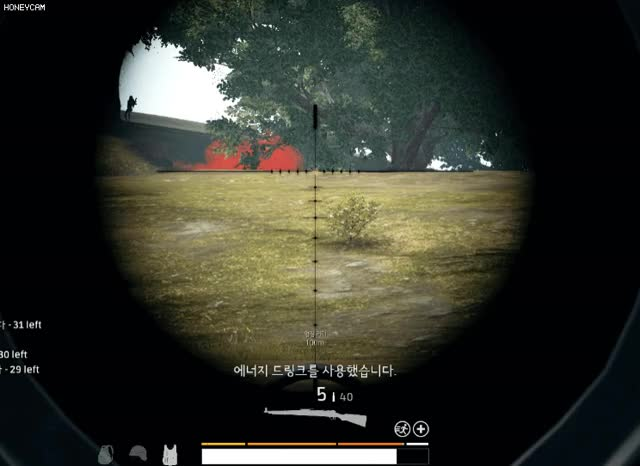 Watch and share 잼구팔 GIFs by chlgnsrl on Gfycat