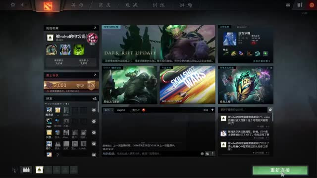 Watch and share VALVE PLZ!!!!! GIFs on Gfycat