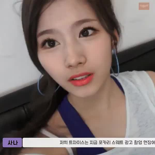 Watch and share Celebs GIFs and Twice GIFs by 1001twice on Gfycat