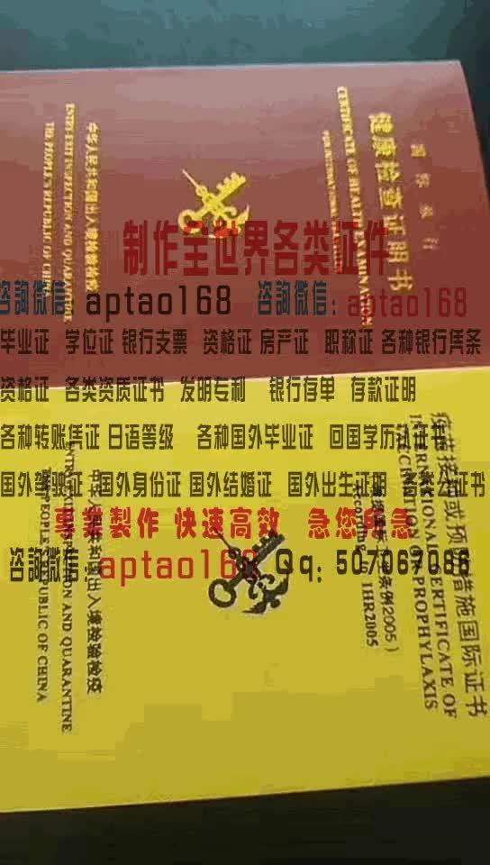 Watch and share 健康检查证明书 GIFs by 各国证书文凭办理制作【微信:aptao168】 on Gfycat