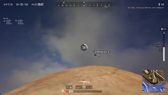 Watch and share Pogchamp GIFs and Pubg GIFs by MissioN on Gfycat
