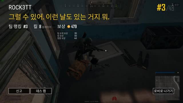 Watch and share 병신 GIFs on Gfycat