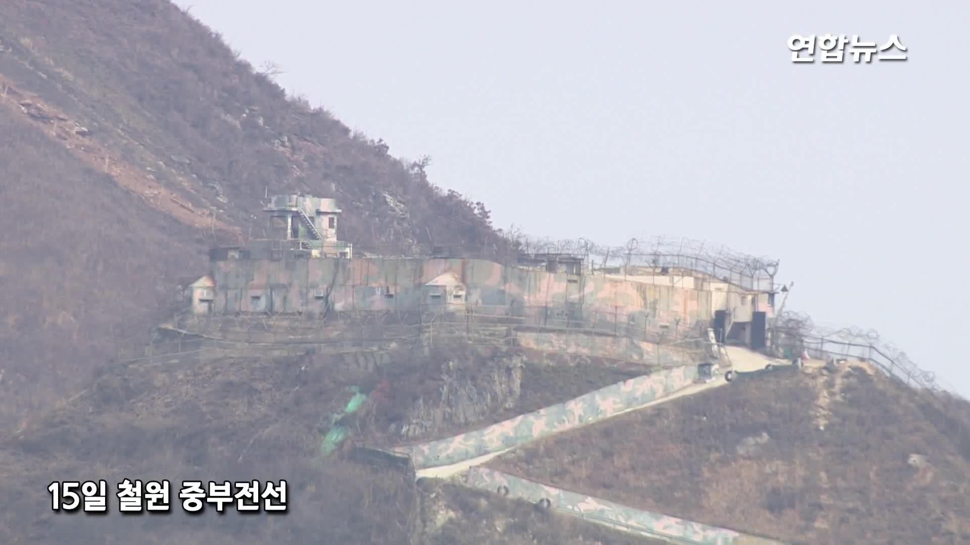 korea, militarygfys, south korea, Cheorwon GP Demolition GIFs
