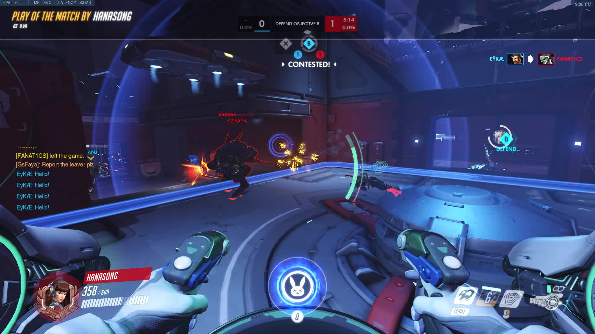 overwatch, potg, bad potg for a bad game GIFs