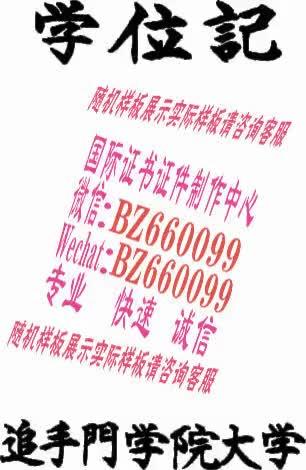 Watch and share 办理凯克研究院毕业证成绩单[咨询微信:BZ660099]办理世界各国证书证件 GIFs on Gfycat