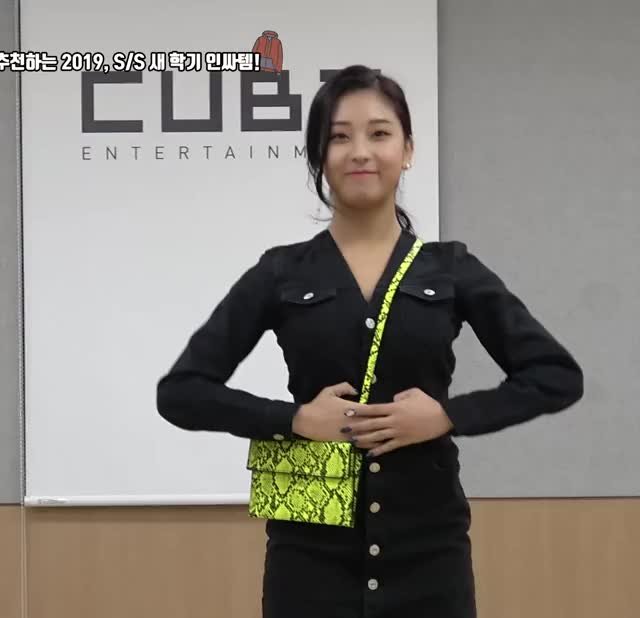 Watch and share What's On Cube GIFs and Crystal Clear GIFs by Hyosung on Gfycat