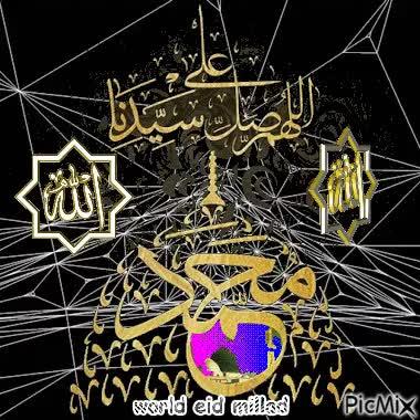 Watch and share Originally Shared By Pir Mohammad Jokhio GIFs on Gfycat