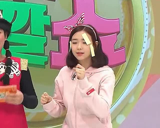 Watch and share BUSTERS Chaeyeon GIFs by poesteve on Gfycat