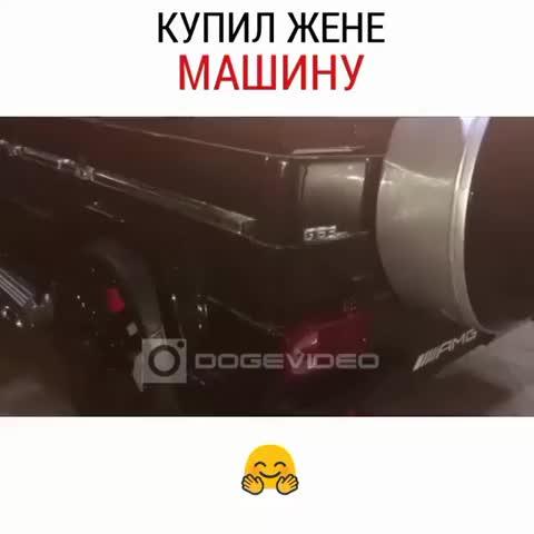 Watch and share Samochód Dla  Żony GIFs on Gfycat