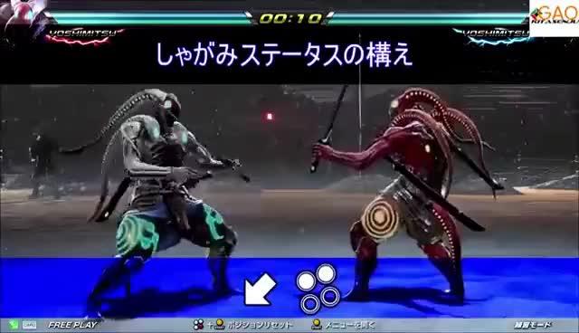 Tekken 7 Yoshimitsu Video Movelist Gif Gfycat