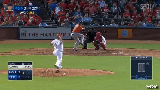 Watch [DEF] 6th line drive GIF by @jectsin on Gfycat. Discover more related GIFs on Gfycat