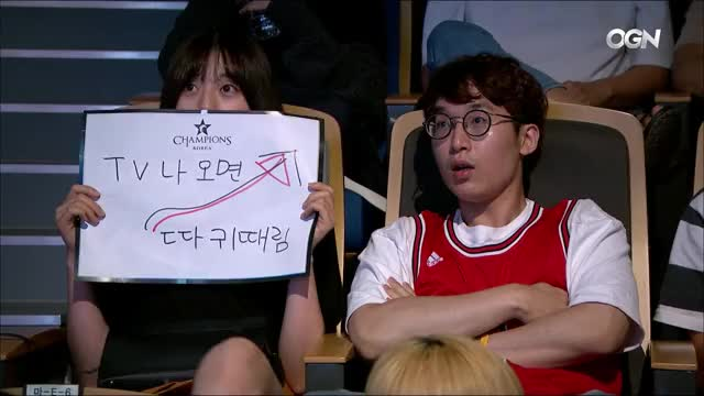 KT vs SSG, Game 2 - LCK Summer Split 2017 - kt Rolster vs Samsung Galaxy G2