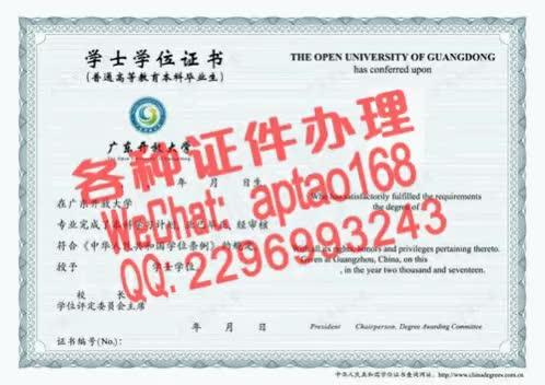 Watch and share 31vvb-买个造价师资格证书V【aptao168】Q【2296993243】-1nn3 GIFs by 办理各种证件V+aptao168 on Gfycat