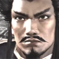 Watch and share Dynasty Warriors - Cao Cao GIFs on Gfycat