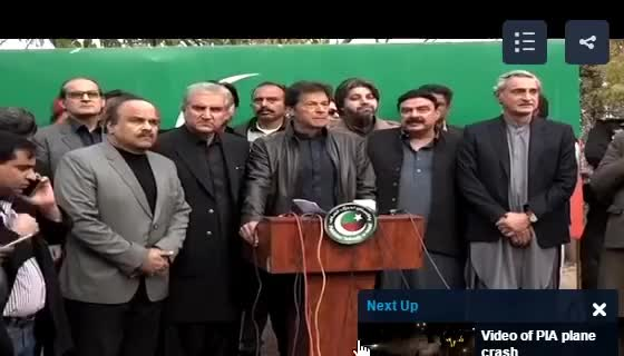 Watch and share Imran Khan Harami حرامی GIFs on Gfycat
