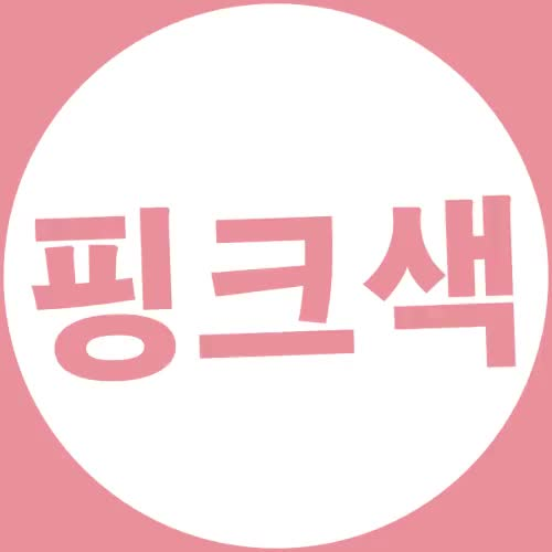 Watch and share Korean Language GIFs and Korean Colors GIFs on Gfycat