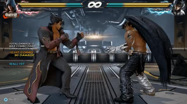 Watch and share Tekken GIFs by holring5 on Gfycat